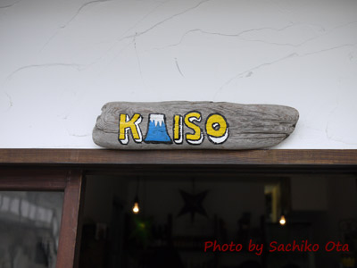 KAISO②.jpg